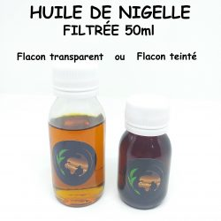 زيت حبة السوداء مصفي Huile de nigelle filtrée - 50mL