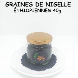 حبة السوداء حباشية Graines de nigelle éthiopiennes - 40g