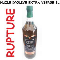 زيت زيتون البكر الممتاز   Huile d'olive extra vierge - 1L
